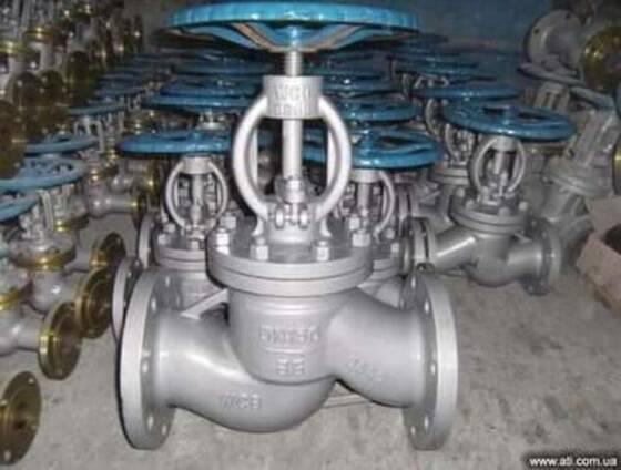 15с18нж вентиль фланцевый стальной Ру25 Китай