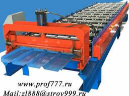 Автомотическое оборудование для производства профнастила С18