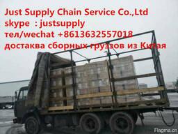 Автоперевозки Карго из Китая в Мосвка россиия