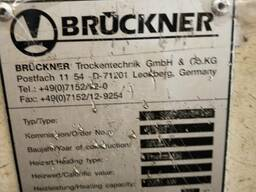 Bruckner 260 машина для вакуумного формирования,2005 года,