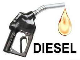 Дизельное топливо, Бензин, Битум, Мазут-100, CIF