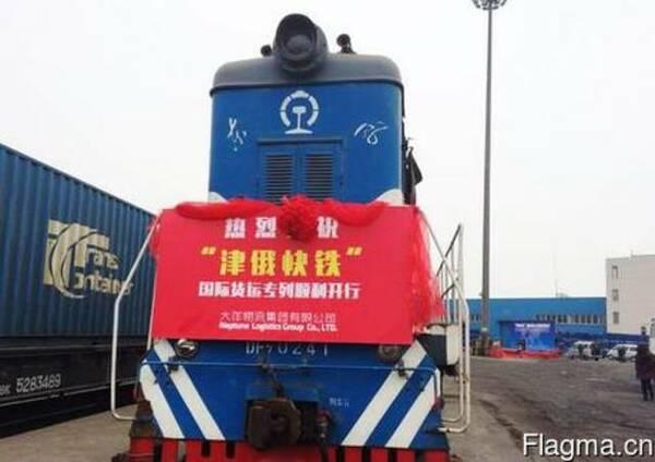 Доставка груза из Гуанчжоу/Донгуань/Наньцзин/Сямэнь в Москву