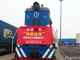 Доставка груза из Гуанчжоу/Донгуань/Наньцзин/Сямэнь в Москву - фото 1