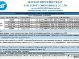 Доставки сборных грузов из Китая в Ашхабад с 125дол за куб