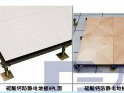 Гидропрессовое оборудование по производству антистатической - фото 2