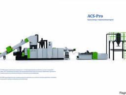 Гранулятор-экструдер ПВД ПНД ПП переработка рециклинг
