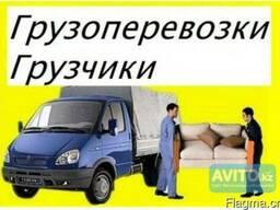 Грузоперевозки грузы из Китая в Казахстан Алматы