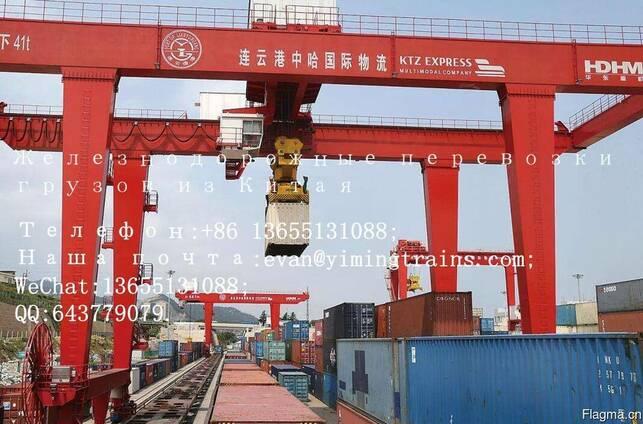 International rail transport