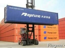 контейнерная перевозкаИз города Наньтин до Ворсина(Москва) - фото 1