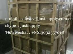 Карго доставка сборных грузов из Китая в Россию от 50 кг