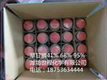 Китайский Глифосат 480g/l - фото 2
