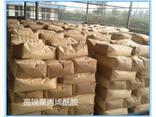Китайский Полиакриламид - фото 2