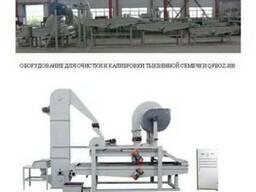 TFBGZ-150