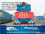 Международные перевозки из Китая в Россию/Челябинск