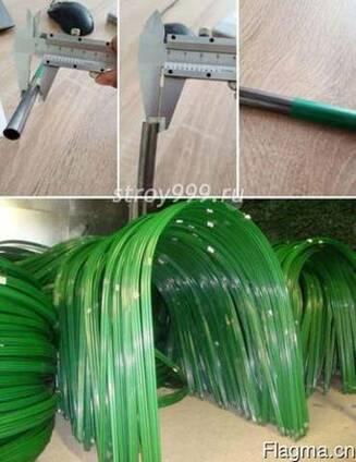 Оборудование для изготовления труб для дуги каркаса и теплиц