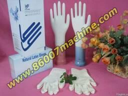 Оборудование для производства медицинских перчаток