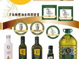 Olive Oil - Extra Virgin Olive Oil - Pomace Oil -Avocado Oil