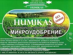 """Органо-минеральное удобрение """"humikas""""."""
