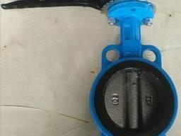 Продаю затворы дисковые поворотные симметричные чугунные по