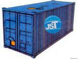 Складские услуги в Китае.консолидация грузов