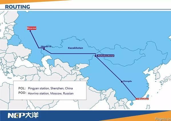 Ж/Д перевозка Китай-Aktogai