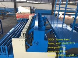 2020г. станок для производства сетки, Китай
