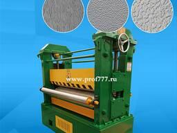 2021 г. Станок для тиснения металла модель JB1400