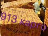 913 kарго - photo 8