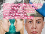 99.9% Beta-Nicotinamide Mononucleotide NMN powder 1094-61-7 for anti-aging - фото 2