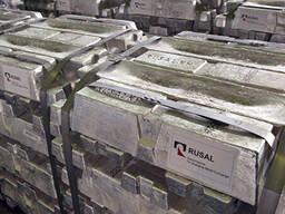 原铝A-7 | 从俄罗斯批发到中国的GOST铝锭 | 原鋁A-7 | 從俄羅斯批發到中國的GOST鋁錠