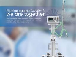 Аппараты искусственного винтеляции лёгкихж