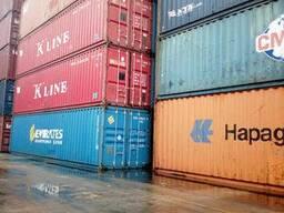 Арендовать контейнер