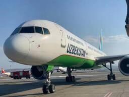 Авиаперевозка из Китая в узбекистан (Ташеннт )