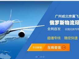 Авиаперевозки грузов из Китая в Украину