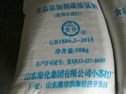 Бикарбонат натрия(sodium bicarbonate)