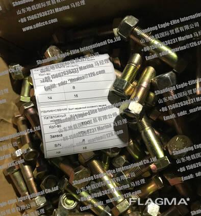 Болт карданный основного кардана Ф14 (M14x70) shaanxi SX5634
