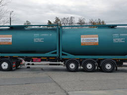 Brand new tank container T4 25,000L