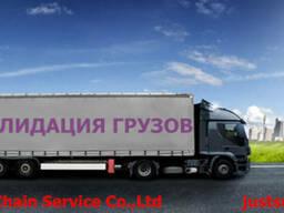 China-Алматы/Астана, сборные грузы, консолидация контейнера.
