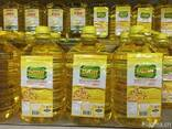 Cooking oil for sale - photo 1