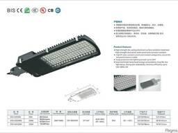 Cветодиодный led светильник уличный50вт (W)