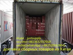 Доставка 20 40фут контейнер из Китая в Казахстан 20-25 дней