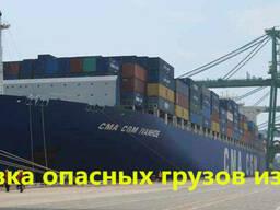 Доставка 20 и 40 футового конетйнера из порта Китая в Ашхаба