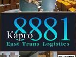 Доставка грузов из Китая в Россию. Карго и офиц. доставка. - photo 2