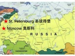 Доставка из Китая в Москву на быстром поезде от 1 куб