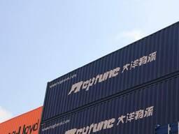 Доставка из Китая в Россию - Neptune Logistics Group