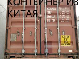 Доставка консолидация товар из Китая в Алматы Астана Атырау