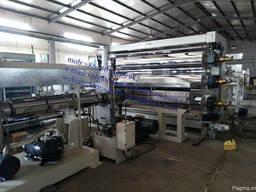 Экструзионное оборудование для гидроизоляционных листов 3-8м