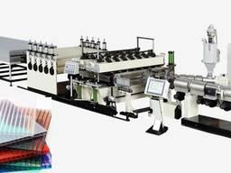 Экструзионные линии по производству сотовых листов из ПК/ПП/ПЭ