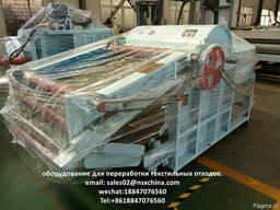 Разволокняющая машина для переработки текстильных отходов