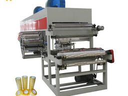 GL-1000B Professional factory name tape machinery